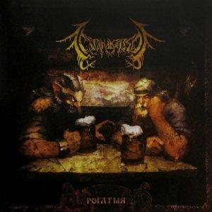 SatanaKozel – Rogatiya (Digipack) CD
