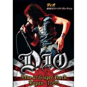 Dio – Live At Super Rock Japan – 1985 DVD