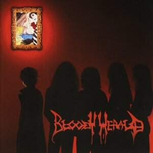 Bloody Herald – Like a Bloody Herald Remains CD