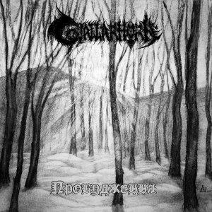 Gjallarhorn – Awakening CD
