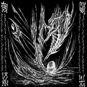 "Profezia – ""Oracolo Suicida"" CD"