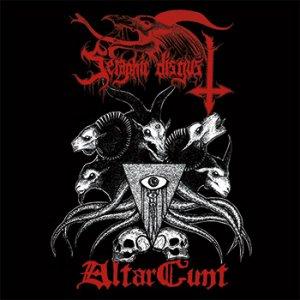 Seraphic Disgust – Altarcunt CD