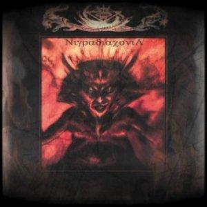 Merknet – Nigra Diaconia CD