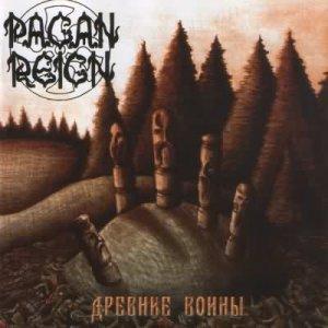 Pagan Reign – Древние воины CD