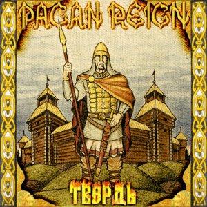 Pagan Reign – Твердь CD