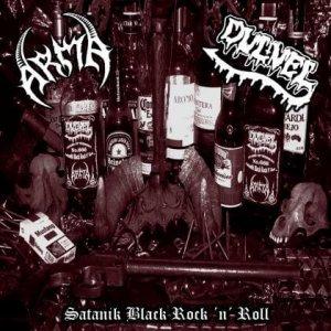 Arma / Dulvel – Satanik Black Rock 'N' Roll CD