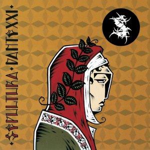Sepultura – Dante XXI CD